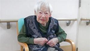 mayor-japonesa