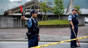 policia-japon-efe