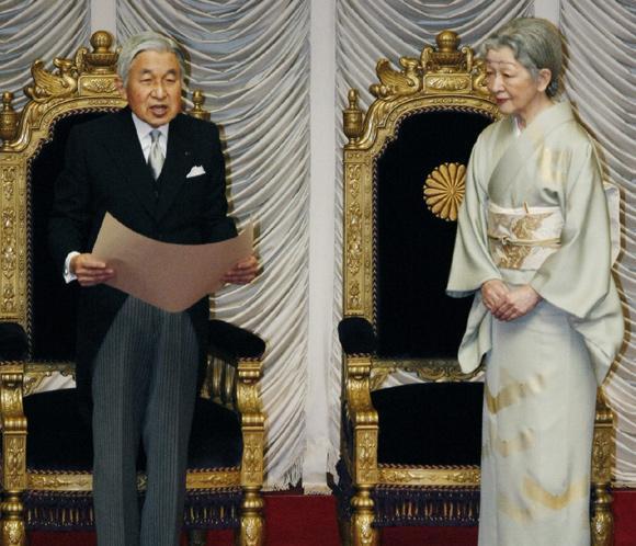 emperadores-japon